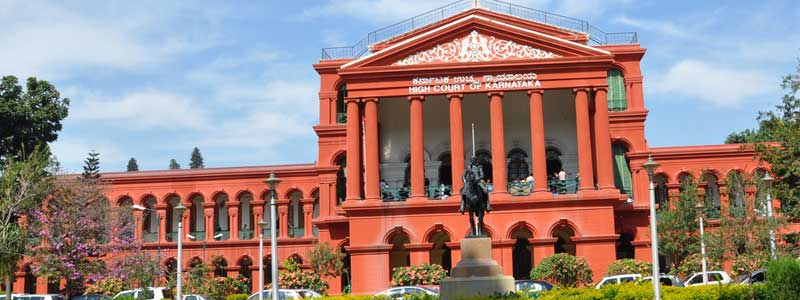 Attara Kacheri (High Court) Bangalore