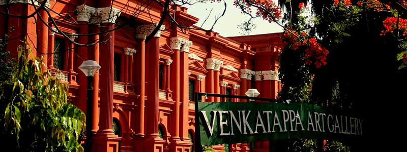 Venkatappa Art Gallery, Bangalore Tourist Attraction